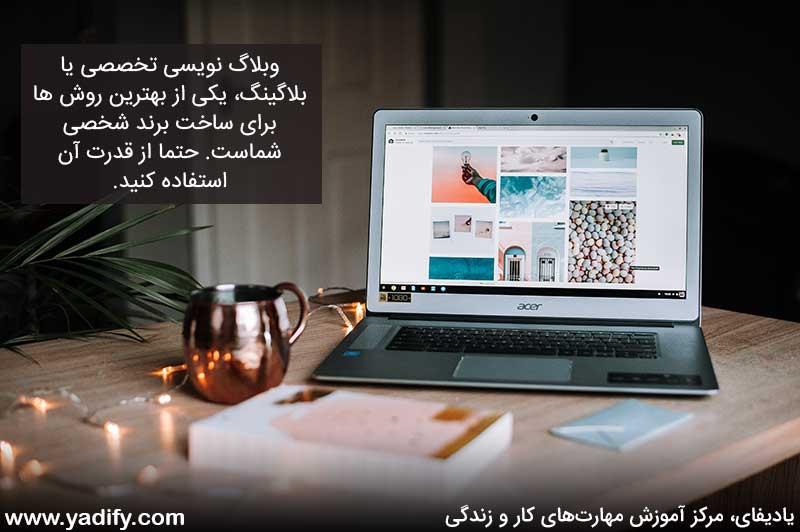 کسب درآمد از طریق برنامه نویسی، طراحی وب، گرافیک